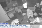 Fitness Grind and Performance Gym Burglary Caught on Camera