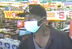 ID #20-294 Alleged robbery suspect.