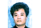 ID #21-36 Hung Tien Pham wanted by the FBI