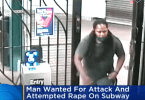 ID #21-341 Screen capture from video. Credit NYPD Crimestoppers