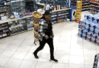 ID #21-460 Alleged robbery suspect. Credit Houston Police Department