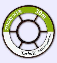 ターボV  フロロ鮎 つけ糸