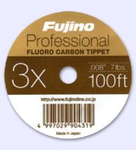 Fujino Professional  フロロカーボンティペット