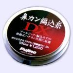 鼻カン編込糸DX ブラウン