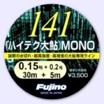 141ハイテク大鮎MONO