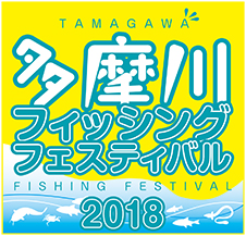TAMAGAWA-FF-2018