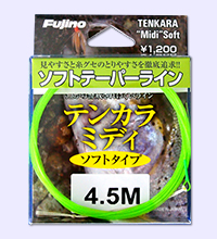 TENKARA MIDI SOFTTYPE