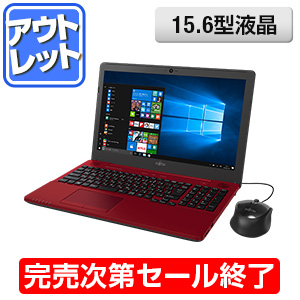 LIFEBOOK AH42/A3 ルビーレッド (アウトレット)