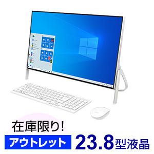 ESPRIMO FH52/D3 ホワイト (アウトレット)
