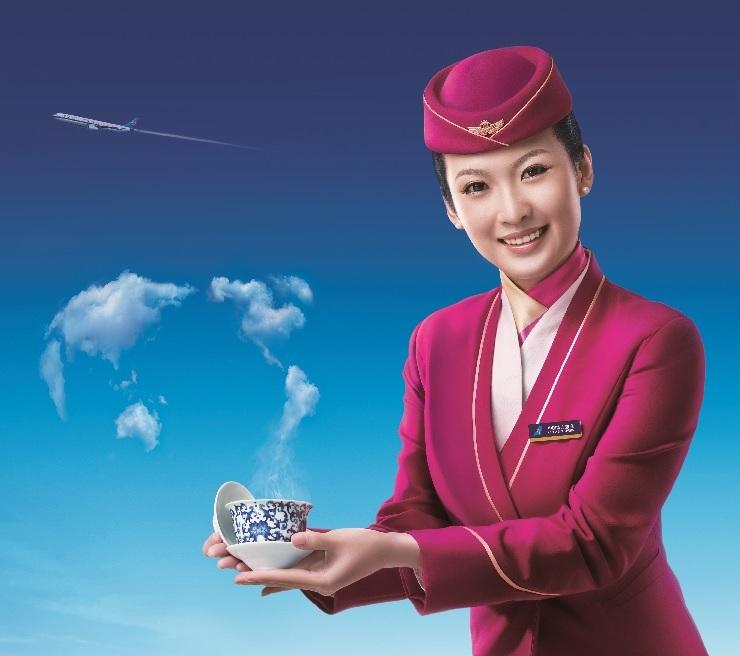 中国南方航空