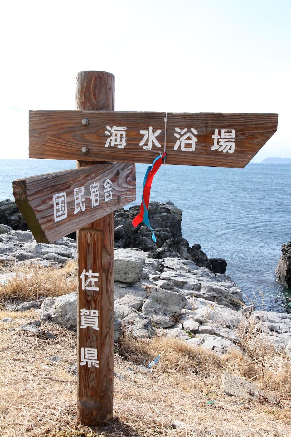 karatsu, saga, olle, kyushu olle, trekking