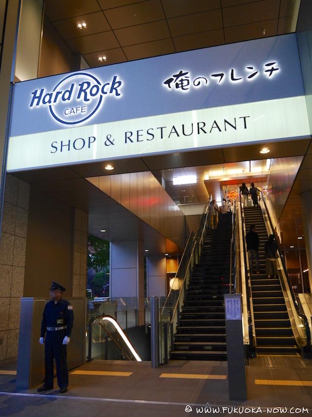 HRC Hakata preopening apr 2016 002