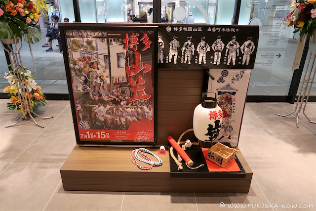 tenjin tourist info opening 2016 012