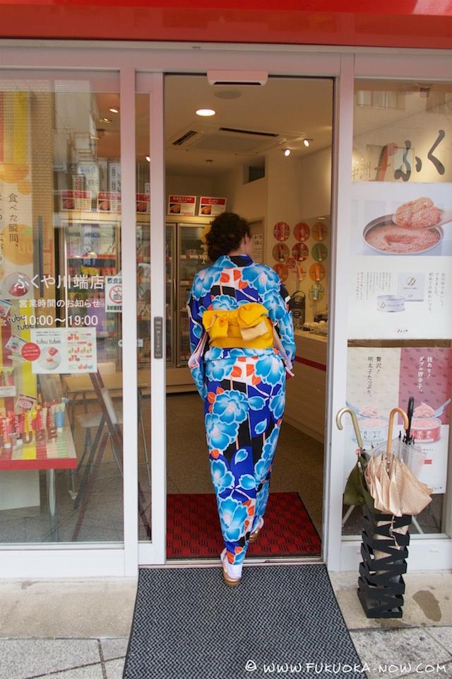 rental kimono mine sep 2016 030