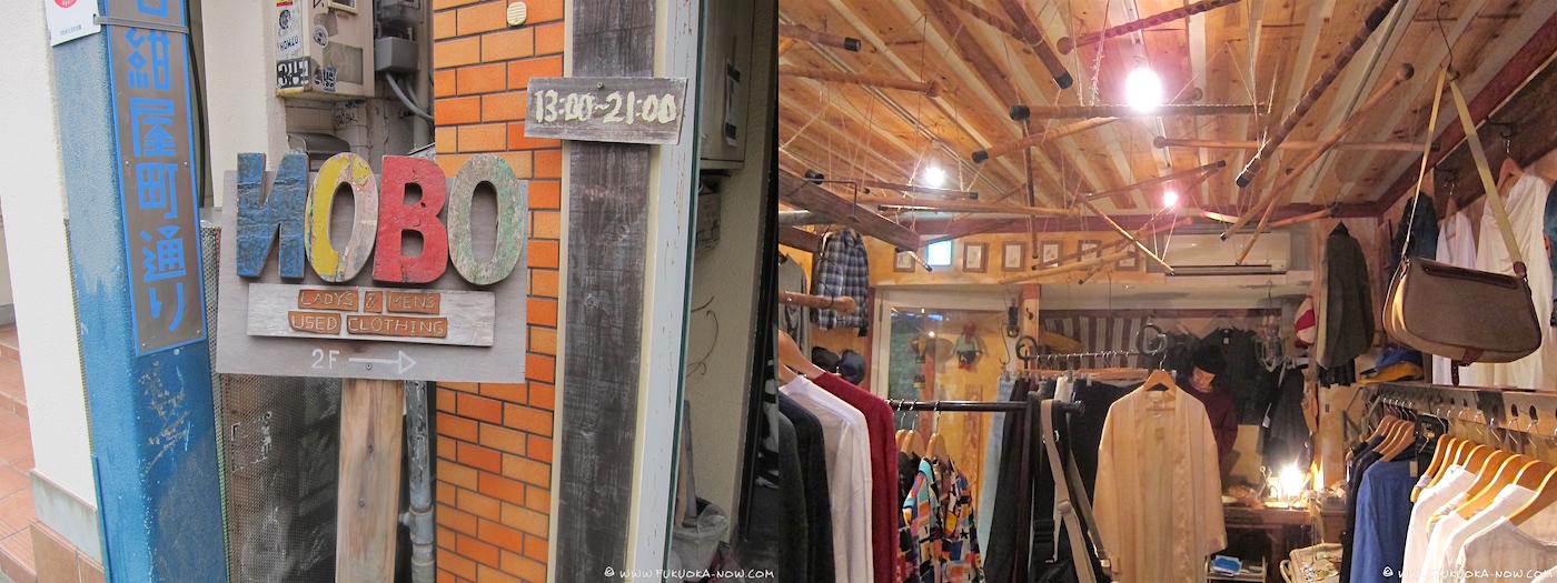 Fukuoka Vintage Clothing Shop Guide   Fukuoka Now