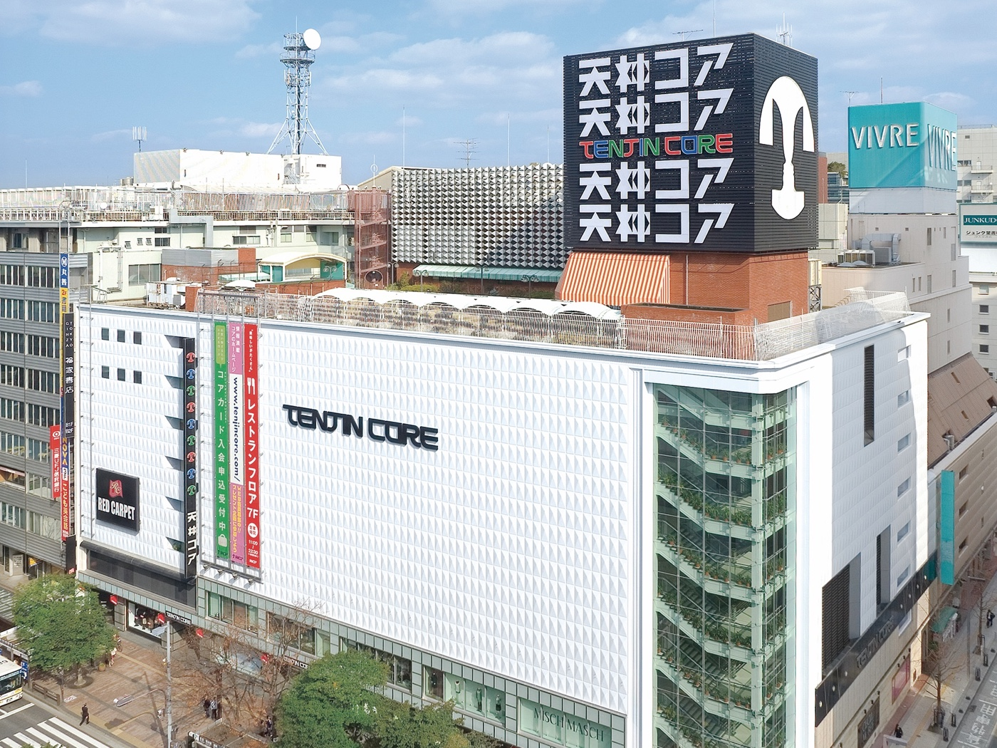 Tenjin Core to Close Next March | Fukuoka Now