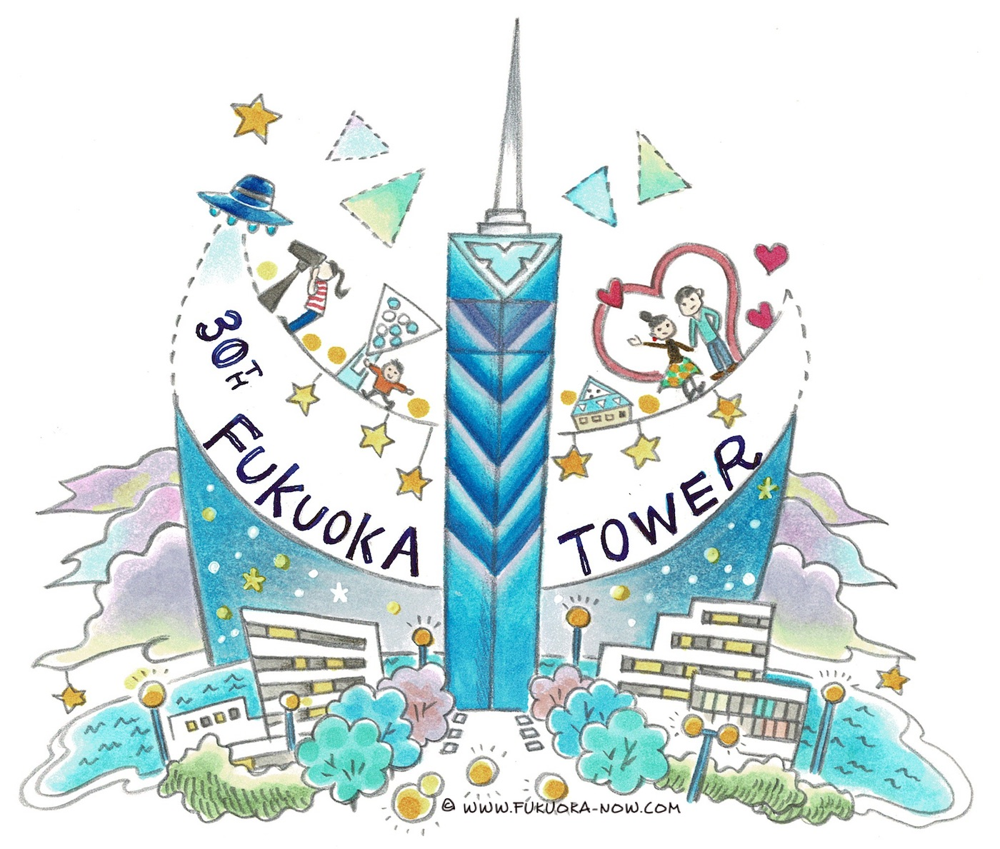 Fukuoka Tower, 30th anniversary