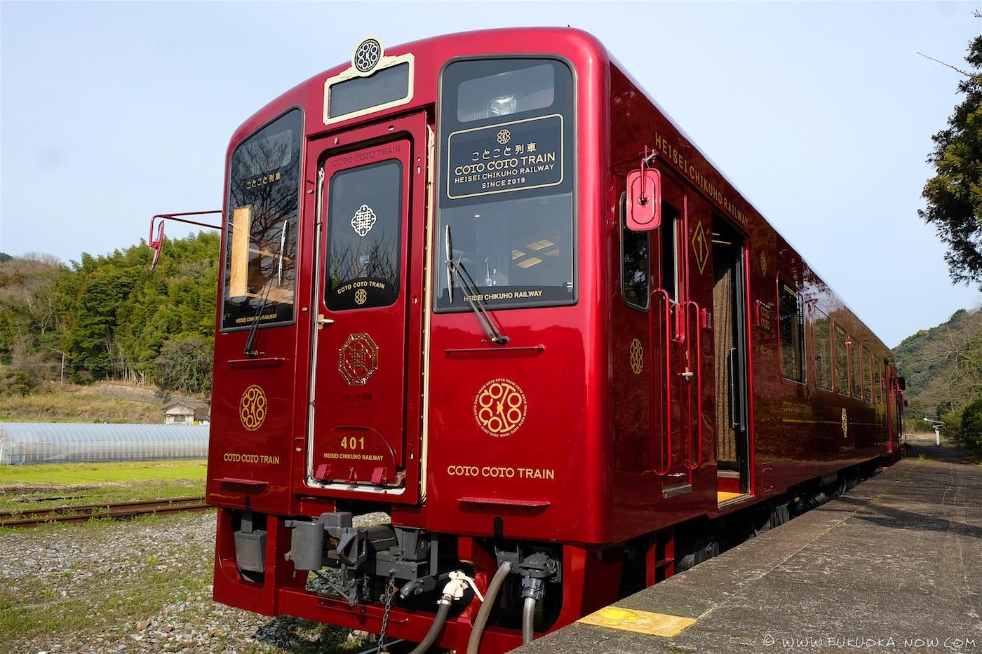 coto coto train, kyushu, sightseeing train, japan