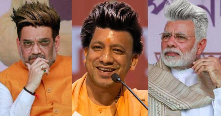 Javed Habib Joins BJP Memes are surfacing on the web