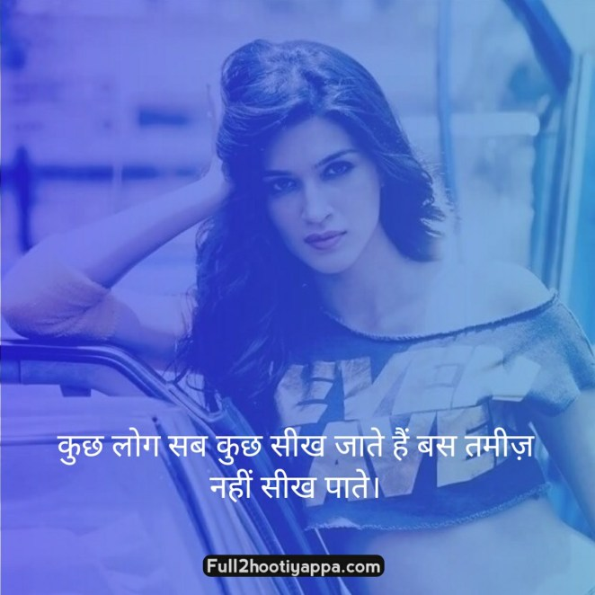 attitude whatsapp dp for girls