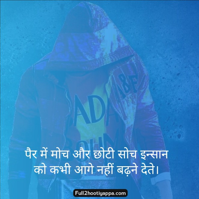 whatsapp dp for boys