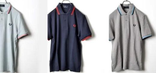 フレッドペリー (FRED PERRY) × シップスジェットブルー (SHIPS JET BLUE)、エクスクルーシブカラーのポロシャツが登場!