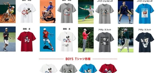 ユニクロ UT × ミッキー × 錦織圭等がコラボ「Mickey Plays」が発売!様々な選手のポーズを再現! (UNIQLO MICKEY MOUSE)