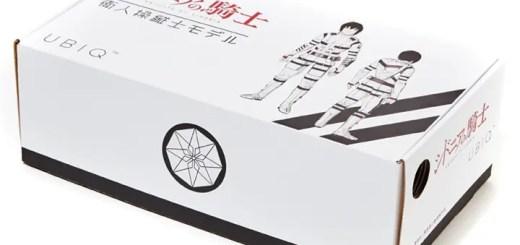 UBIQ × シドニアの騎士とのコラボ「衛人操縦士モデル」のスニーカーが予約受付!10月下旬発売!
