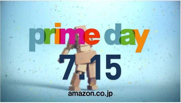 Amazonで1日限定の最大級セール「プライムデー (prime day)」が7/15から開催!
