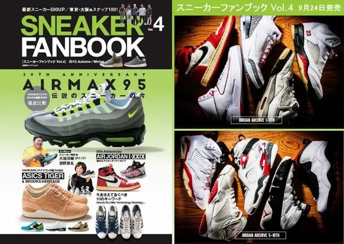 過去ブームになったハイテク、ヴィンテージスニーカーを網羅した「SNEAKER FAN BOOK 4」が9/24発売!