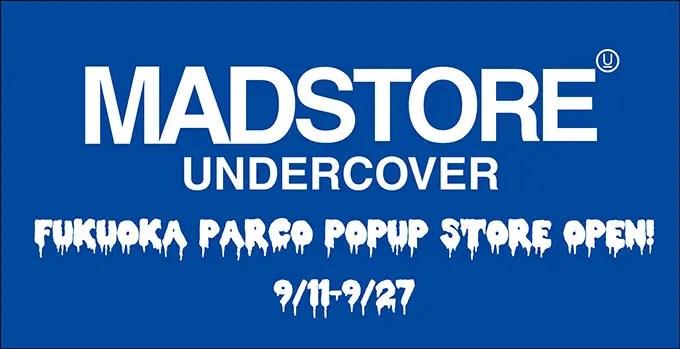 福岡パルコでアンダーカバーの限定ストア「MADSTORE UNDERCOVER」が9/11からオープン!