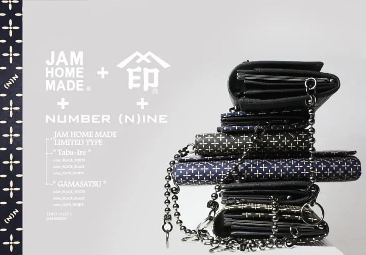 JAM HOME MADE × 印傳屋 × NUMBER (N)INEのトリプルコラボウォレットが9/19から発売!(ジャムホームメイド ナンバーナイン INDEN-YA)