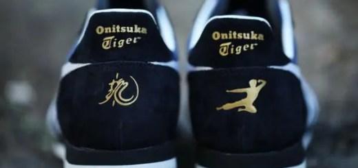 """名は""""ジークンドー""""!ブルース・リーの生誕75周年を記念してオニツカタイガー × BAITとのトリプルコラボが11/27から発売! (バイト Onitsuka Tiger x Bruce Lee 75th Anniversary Corsair """"Jeet Kune Do)"""