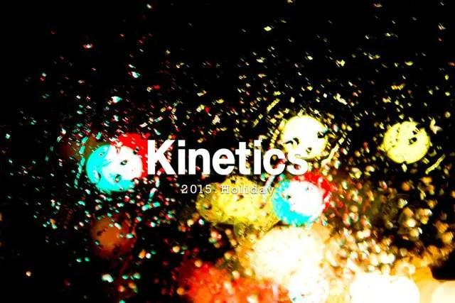 Kinetics 2015 HOLIDAY COLLECTIONのLOOKBOOKが公開! (キネティクス 2015年 ホリデー コレクション)