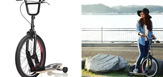 BMX+スケートボードのキックスクーター「Sbyke」が発売!