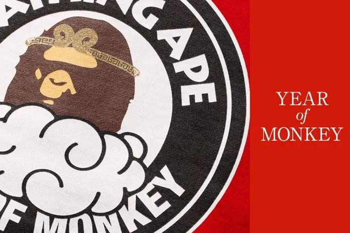 A BATHING APEにふさわしい申年を記念したカプセルコレクション「BAPE YEAR OF MONKEY」が1/16から発売!(エイプ)
