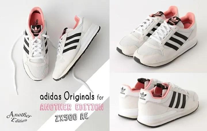 adidas originals 予約