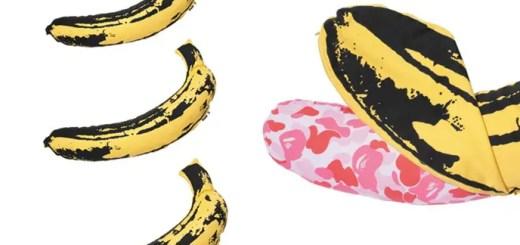 3/5発売!バナナの中からカモフラがこんにちは!Andy Warhol × A BATHING APE 「ABC BANANA クッション」 (アンディ・ウォーホル エイプ)