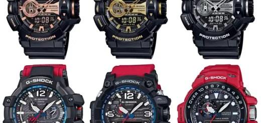 ジーショック (G-SHOCK)、2016年3月度の6種類が発売!今月はRESCUE REDがラインナップ!