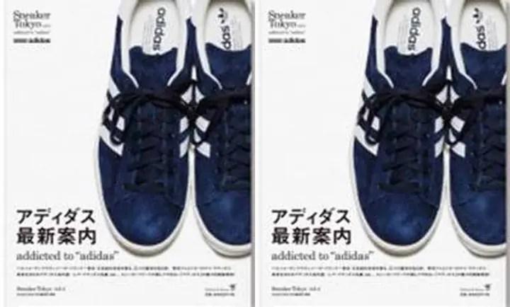 """一冊丸ごとアディダス!Sneaker Tokyo vol.4 addicted to """"adidas""""が4/25から発売! (スニーカーズ トウキョウ アディクテッド トゥ アディダス)"""