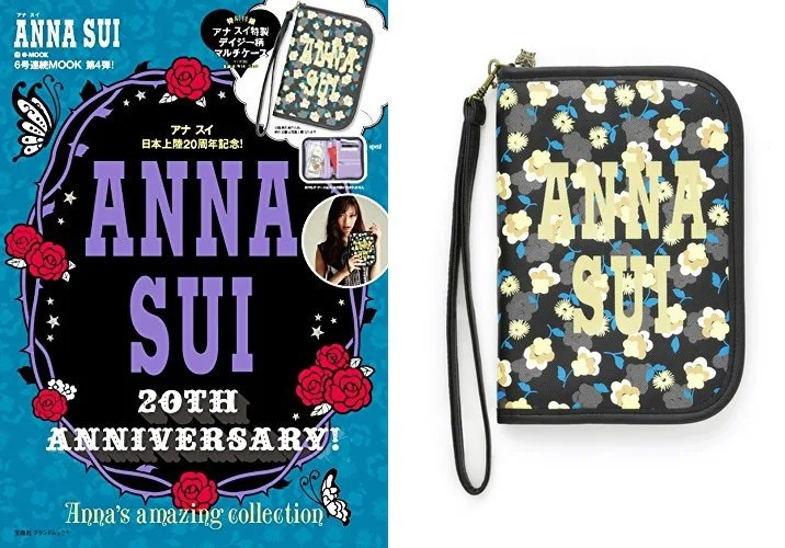 ANNA SUIのアニバーサリームック第4弾!ANNA SUI 20TH ANNIVERSARY! Anna's amazing collectionが4/26から発売! (アナ スイ)