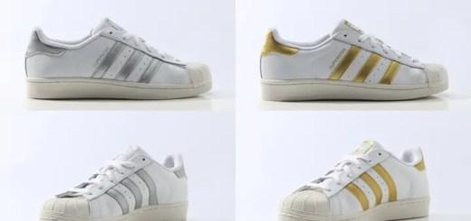 シルバー/ゴールドカラー素材を使用したアディダス オリジナルス スーパースター 2カラーが展開! (adidas Originals SUPERSTAR) [S76950,1]