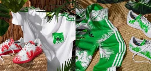 """6/25発売!adidas Originals × Pharrell Williams x BBC {Billionaire Boys Club} """"Palm Tree Pack"""" (ファレル・ウィリアムス アディダス オリジナルス BBC """"パーム ツリー パック"""")"""
