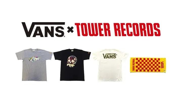 VANS × TOWER RECORDSコラボグッズが7/18から発売! (バンズ タワーレコード)