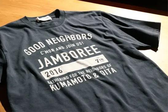売上の50%を熊本支援に!グリーンレーベル リラクシングから熊本地震復興支援プロジェクトとしてグッドネイバーズ・ジャンボリーTシャツを発売! (green label relaxing)