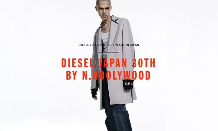 DIESEL 30th BY N.HOOLYWOODが9/6から青山で先行発売!デニムライクな素材を採用したアイテムが登場! (ディーゼル 30周年 エヌハリウッド)