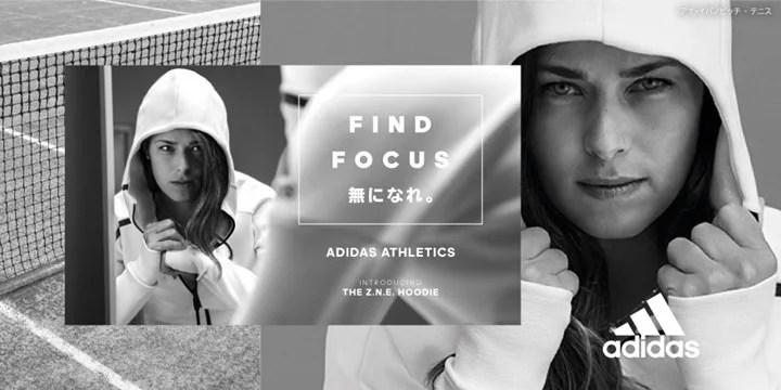 アディダスの新しいカテゴリー「adidas ATHLETICS」が9/7から登場!ADIDAS Z.N.E. HOODIE/PANTSがラインナップ! (アディダス アスレチクス)