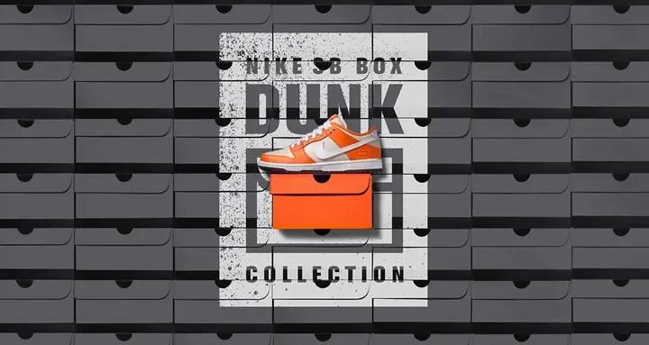 """NIKE DUNK SB LOW """"SHOEBOX""""が10/6発売予定! (ナイキ ダンク SB ロー """"シューズボックス"""") [313170-811]"""