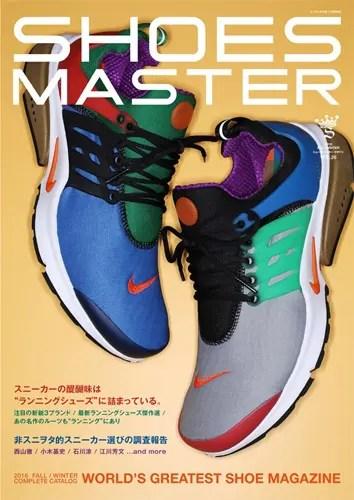 9/29発売!シューズ・マスター (SHOES MASTER)vol.26 2016年11月号が予約開始!