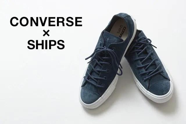 SHIPS × CONVERSE SUEDE ALL STAR OX/SHが10月発売! (シップス コンバース スエード オールスター OX/SH)